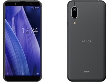 AQUOS sense3 basic SHV48 32GB (au端末)
